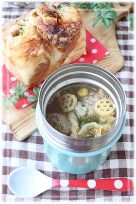 時短で楽々、スープジャーのお弁当レシピ5選☆熱々がおいしい!のサムネイル画像