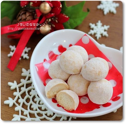 冬になったら作りたい!可愛いスノーボールの簡単レシピをご紹介♪のサムネイル画像