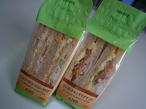お店の味をお家でも!ドトールのサンドイッチ再現レシピまとめ!のサムネイル画像