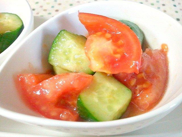 これから夏に向けて欠かせない素材トマトときゅうりを使ったレシピのサムネイル画像