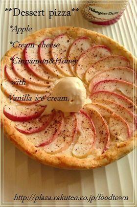 手作りだからこそトライできる!ちょっと珍しいピザの具材レシピ5選のサムネイル画像