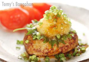 ふわふわ美味しい!ご年配の方にも!豆腐ハンバーグの作り方!のサムネイル画像