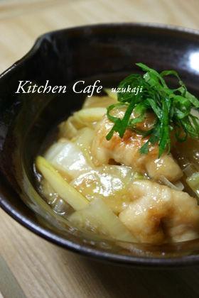 お鍋で余った、大根も鶏肉も美味しいレシピで大変身させちゃいます!のサムネイル画像