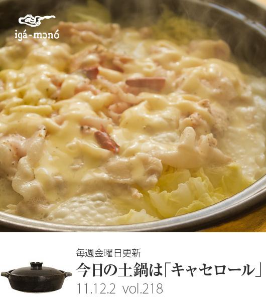 あなたは、チーズ好き?わたしはチーズ好き!チーズレシピ集♡のサムネイル画像