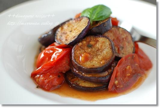 相性抜群!栄養満点!ご飯が進むなすとトマトの激うまレシピ15選のサムネイル画像