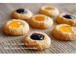 プレゼントにもぴったり!おしゃれで可愛いジャムクッキー♡のサムネイル画像
