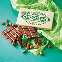 チョコの賞味期限はいつまで?賞味期限切れかけチョコ活用レシピ!のサムネイル画像