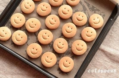 バターがないときはマーガリンで代用!美味しいクッキーレシピ5選のサムネイル画像