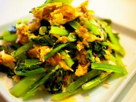 お弁当や一品足りないときにささっと出来ちゃう!小松菜と卵のレシピのサムネイル画像