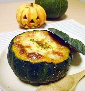 甘くて美味しい!かぼちゃを使った美味しいグラタンレシピ5選のサムネイル画像