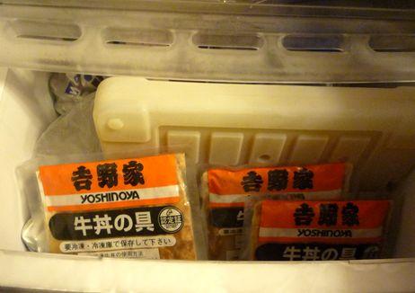 ただ温めて食べるだけじゃない!レトルト牛丼アレンジレシピ集!のサムネイル画像