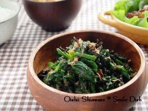 簡単で美味しい!ほうれん草のおひたしオススメ5選特集!!のサムネイル画像