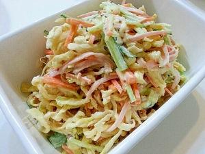 ヘルシー美味しい!切り干し大根サラダのおすすめレシピ5選のサムネイル画像