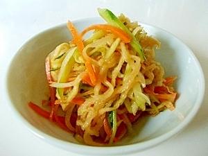 安くて主婦の味方なのに栄養満点!切り干し大根サラダのレシピのサムネイル画像
