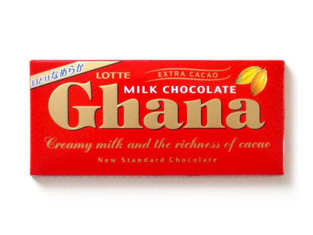 簡単レシピ!ガーナチョコを使って手作りスイーツを作ろう!のサムネイル画像