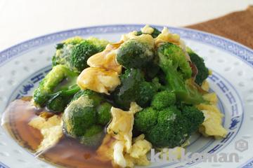 栄養満点!茹でても美味しいブロッコリーの人気レシピ5選♪のサムネイル画像