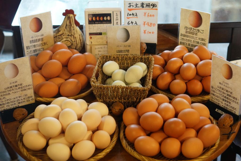 卵だけで驚きのバリエーション!卵しか使わないおいしいレシピ5選!のサムネイル画像