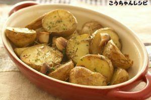 低 カロリー レシピ